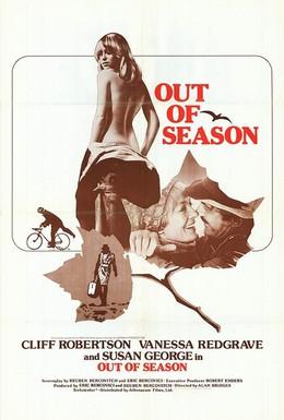 Постер фильма Мертвый сезон (1975)