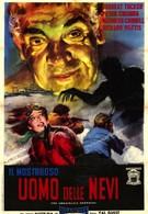 Снежный человек (1957)