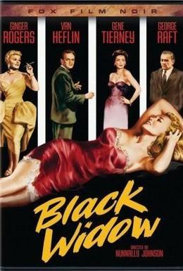 Постер фильма Черная вдова (1954)