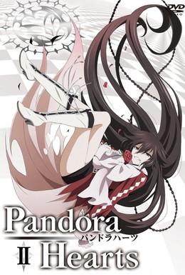 Постер фильма Сердца Пандоры (2009)