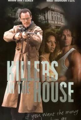 Постер фильма Преднамеренное убийство (1998)