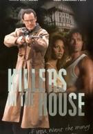 Преднамеренное убийство (1998)