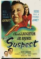 Подозреваемый (1944)