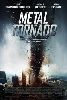Постер фильма Железный смерч (2011)