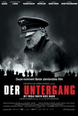 Постер фильма Бункер (2004)