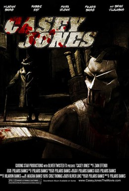 Постер фильма Кейси Джонс (2011)