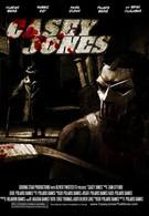 Кейси Джонс (2011)