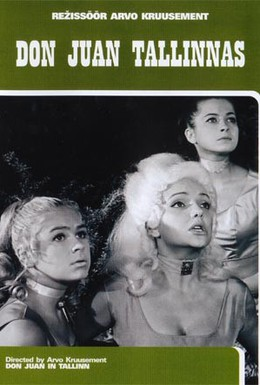 Постер фильма Дон Жуан в Таллине (1971)
