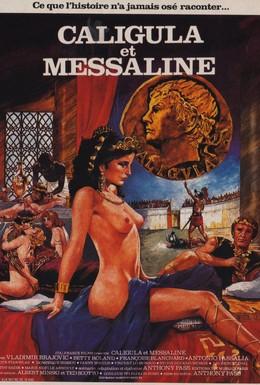 Постер фильма Калигула и Мессалина (1981)
