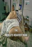 Самый тяжелый человек в мире (2007)
