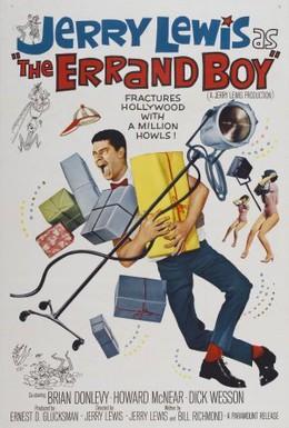 Постер фильма Посыльный (1961)
