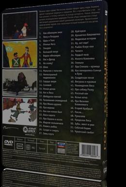 Постер фильма Гора самоцветов (2005)