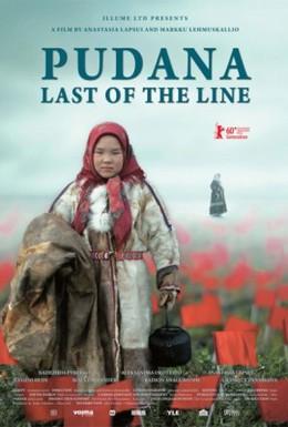 Постер фильма Пудана – последняя в роду (2010)