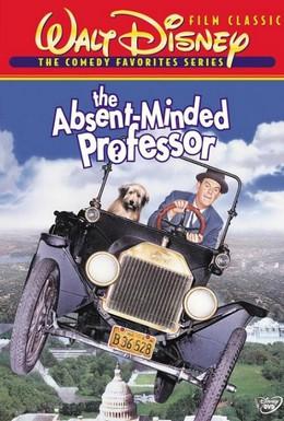 Постер фильма Забывчивый профессор (1988)