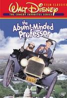 Забывчивый профессор (1988)