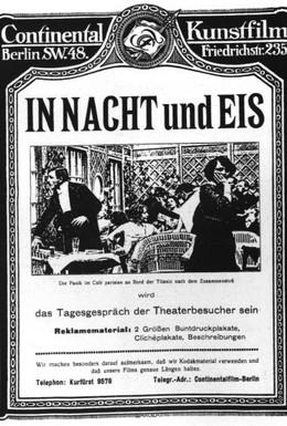 Постер фильма Ночью во льдах (1912)