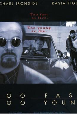 Постер фильма Слишком быстрый, слишком молодой (1996)