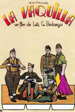 Постер фильма Коровенка (1985)