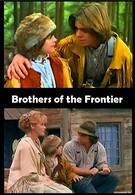 Братья границы (1996)