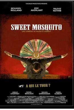 Постер фильма Комар (2012)