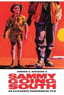 Постер фильма Сэмми отправляется на юг (1963)