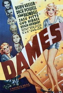 Постер фильма Дамы (1934)