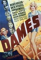 Дамы (1934)