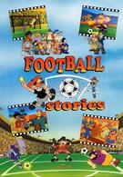 Футбольные истории (1981)
