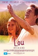 Лу (2010)