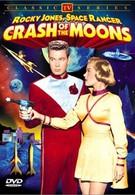 Крушение лун (1954)
