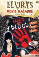Кровавое наследство (1971)