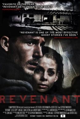 Постер фильма Американская история призраков (2012)