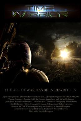 Постер фильма Воин во времени (2012)