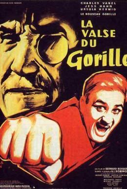 Постер фильма Вальс Гориллы (1959)