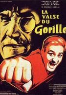Вальс Гориллы (1959)