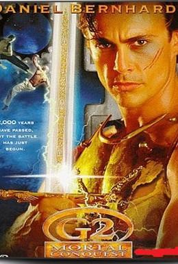 Постер фильма Гладиатор 2000 (1999)