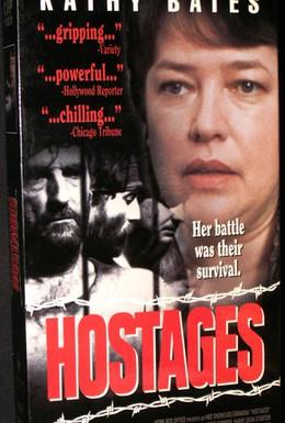 Постер фильма Заложники (1992)