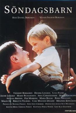 Постер фильма Воскресное дитя (1992)