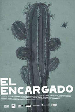 Постер фильма Ответственный (2008)