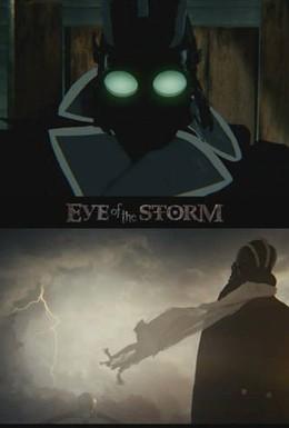 Постер фильма Глаз бури (2011)