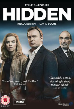 Постер фильма Сокрытое (2011)