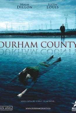 Постер фильма Добро пожаловать в Дарем (2007)