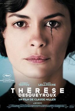 Постер фильма Тереза Д (2012)