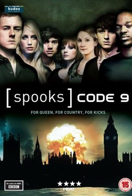 Постер фильма Призраки: Код 9 (2008)