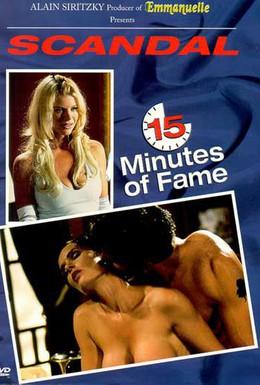 Постер фильма 15 минут славы (2001)