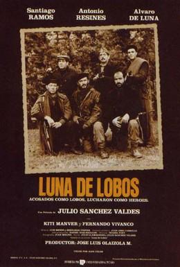Постер фильма Волчья луна (1987)