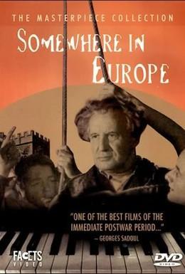 Постер фильма Где-то в Европе (1948)