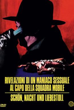 Постер фильма Откровения сексуального маньяка главе криминальной полиции (1972)