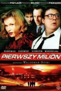 Постер фильма Первый миллион (2000)
