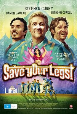Постер фильма Береги свои ноги! (2012)